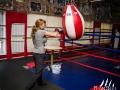 Тренировки по самообороне