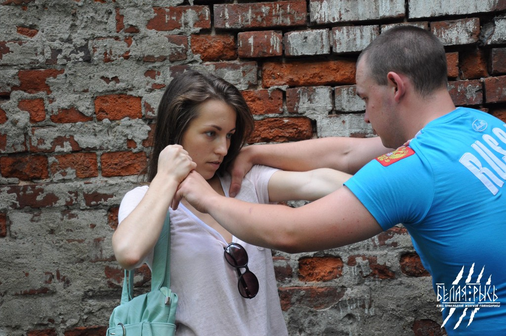 Женская самооборона