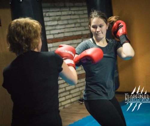 Женская самооборона спарринг бокс