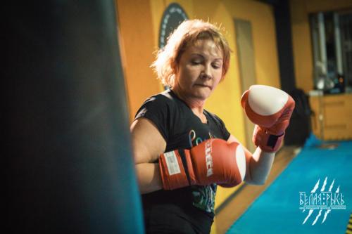 Женская самооборона бокс
